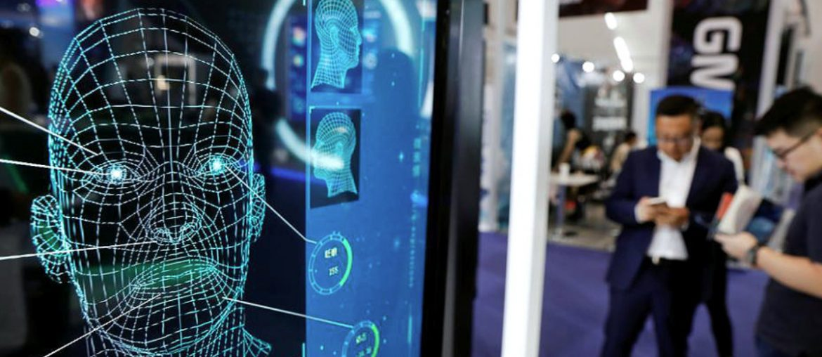 Bypassing Facial Recognition Security Systems in The Field /// Vinjatek Poster