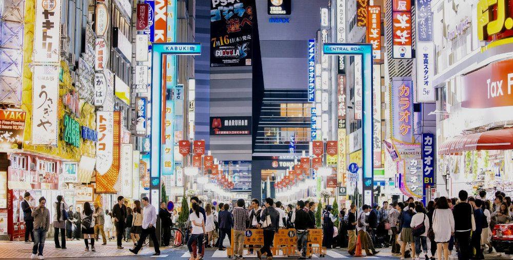 Kabuki Central Road in Shibuya, Tokyo, Japan /// Vinjatek