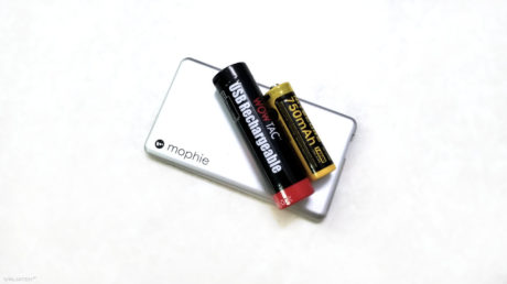 Power Banks for Urban Survival and Bartering /// Vinjatek