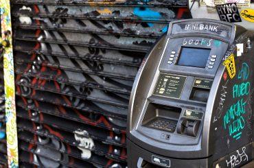 ATM Safety Tips and Survival Guide /// Vinjatek